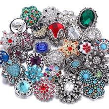 10 шт./лот,, кнопки, ювелирное изделие, смешанный металл, 18 мм, кнопки, стразы, кнопка для 20 мм, 18 мм, браслеты, браслеты