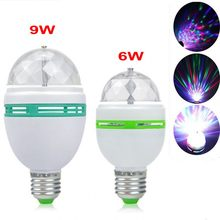 E27 conduziu a lâmpada rgb 9w 6 lâmpada projetor de cor mágica rotação automática luz do estágio AC85-265V 220v 110v para o feriado festa barra ktv disco