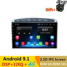 """"""" 2.5D ips Android 9,1 автомобильный DVD мультимедийный плеер gps для peugeot 308 408 308SW 2007-09-2010-14 радио DSP 32EQ стерео навигация"""