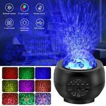 Светодиодный проектор звездного неба usb bluetooth Ночной светильник