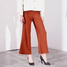 Женские брюки с широкими штанинами облегающие тонкие высокой
