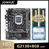 Kit de placa base H61 LGA 1155, con procesador Intel Pentium G2130 de escritorio y memoria RAM DDR3 de 8GB(2x4GB), USB 2,0, H61G532