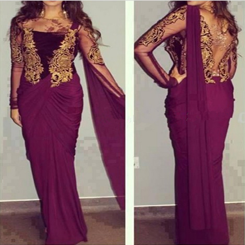 2018 Vintage Arab Muslim New Long Sleeves Purple Evening Gown Lace Appliques Formal Custom Made 2018 Mother Of The Bride Dresses