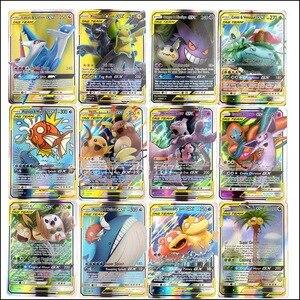 Image 2 - 200 Pcs GX EX MEGA pokemones Cards Game Battle Carte 324pcs Trading Cards Game Children Toy