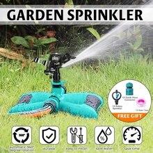 Садовый дождевальный аппарат автоматический полив газона 360 градусов вращающаяся Оросительная Система распылительная головка спринклер садовый инструмент