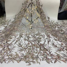Новейшие африканские тюлевые кружевные ткани с вышивкой пайетками, сетчатые кружевные африканские французские кружева высокого качества с блестками для свадьбы