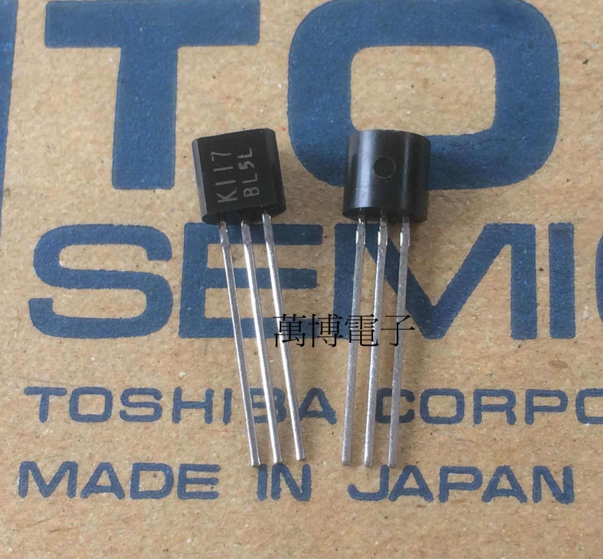 10Pcs New 2SK117 MOS Field Effect Transistor K117-GR TO-92 Transistor