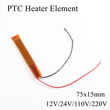 1pc 75x15mm 12V 24V 110V 220V PTC Heater Ceramic Heater Plate Thermistor Air Heating Element induction Mini Seat Outdoor Film 280x95mm 2500w 220v electric heaters insulated ptc ceramic air heater heating element ac dc 220v apparatus temperature high