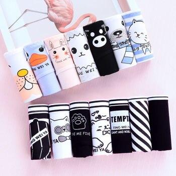 7PCS/Set Women's Sexy Underwear Cute Cotton Panties Briefs For Girl Ladies lingerie Cartoon Girls Pink Pantys Underpants Thongs 1