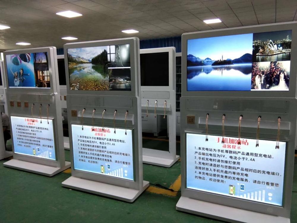 Self Service Vending Machine Kiosk For Mobile Phone Charging