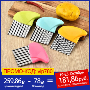 Potato Cutter Stainless Steel Wavy Knife French Fry Chip Cutter Kitchen Vegetable Slicer Cutting Tools Cooking Kitchen Gadgets