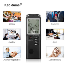 USB Voice Recorder 8GB 16GB 32GB Recording Pen 96 Hours Dictaphone Digital Audio Interview Recorder With WAV MP3 Player REC
