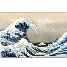 5d Diy diamond painting The Great Wave off Kanagawa Japanese Full cross stitch kits diamond embroidery diamond mosaicZP-1061