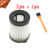 Vacuum cleaner kits parts HEPA Filter for Xiaomi JIMMY JV51 JV71 Handheld Cordless Vacuum Cleaner HEPA Filter стоимость