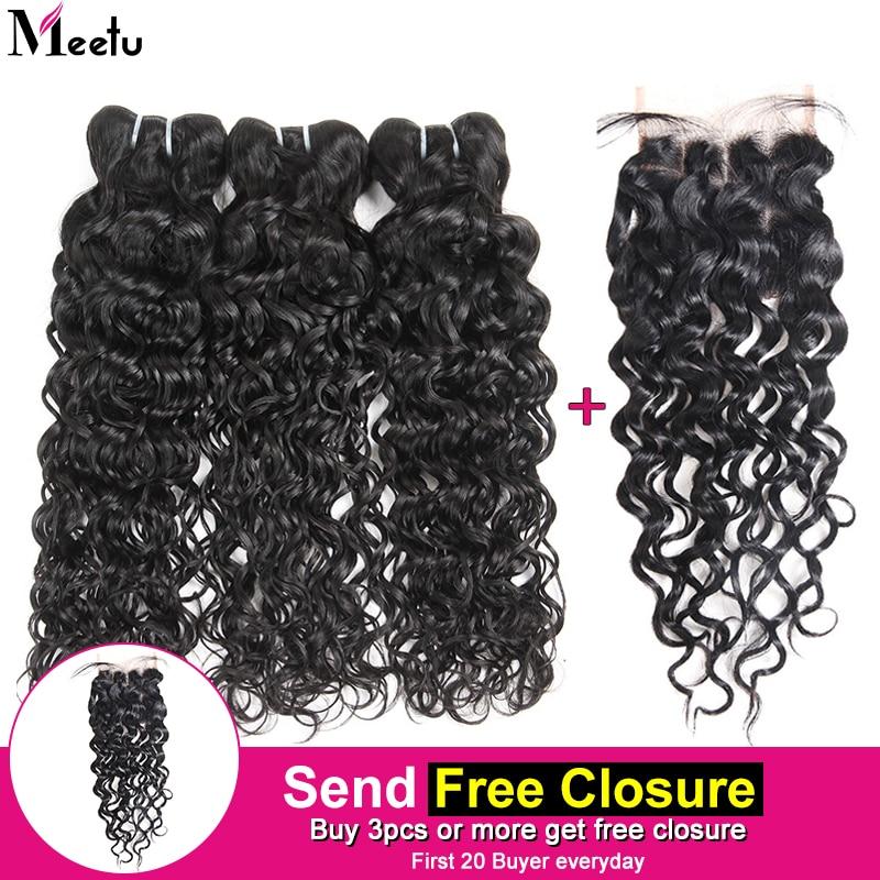 Meetu Brazilian Water Wave Bundles 100% Brazilian Hair Weave Bundles 8-28 Inch Non-Remy Buy 3 Or 4pcs Get Free Closure