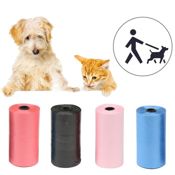 10 Rolls 150pcs Degradable Pet Poop Bag Portable Dog Waste Poop Bags Puppy Outdoor Garbage Bags Cleaning Products Pet Supplies