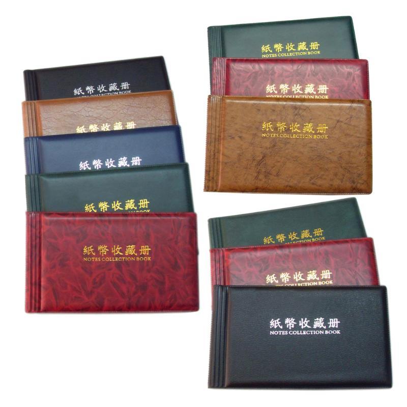 20 страниц Бумажная книга для коллекционирования банкнот