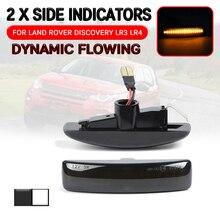 For Land Rover Discovery 3,4 For Freelander 2 For Range Rover Sport LED Dynamic Side Marker Light Flowing Turn Signal Light Lamp цена 2017