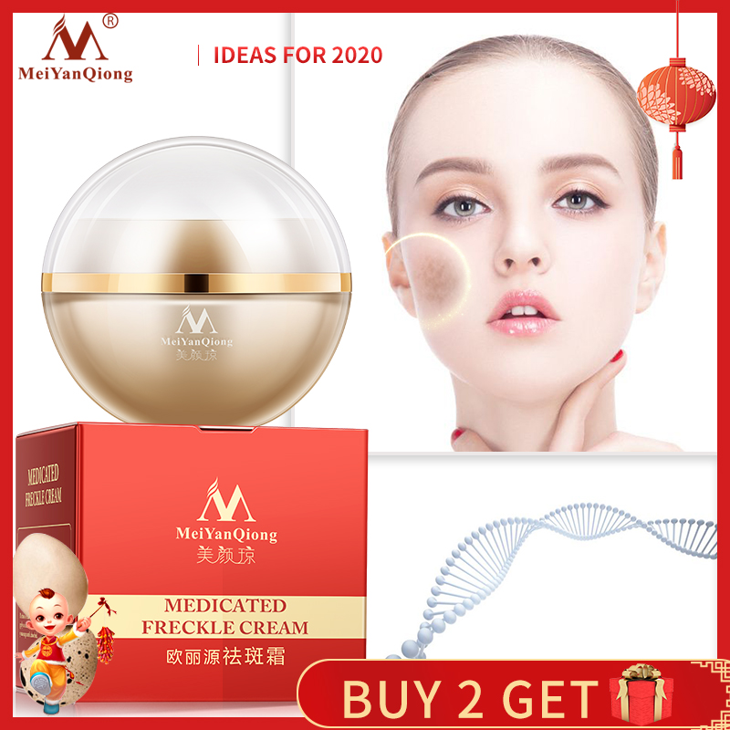 Freckle Cream Skin Care Whitening Anti-aging Moisturizing Cream Melanin Removing Freckle Speckle Firm Skin Care Face Care(China)