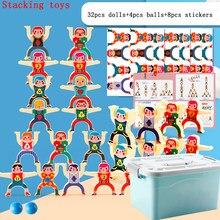 8/16/24/32 pces stackrobats blocos de construção conjuntos modelos figuras brinquedos pilha queda repetição balanceamento jogos para crianças presente educacional