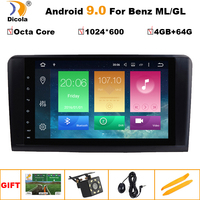9 PX5 Android 9 4G 64G 8 CORE Car Radio GPS For Mercedes Benz ML GL W164 ML350 ML500 GL320 Stereo Navigation IPS Screen NO DVD