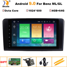 "9"" PX5 Android 9 4G 64G 8 CORE Car Radio GPS For Mercedes Benz ML GL W164 ML350 ML500 GL320 Stereo Navigation IPS Screen NO DVD(China)"