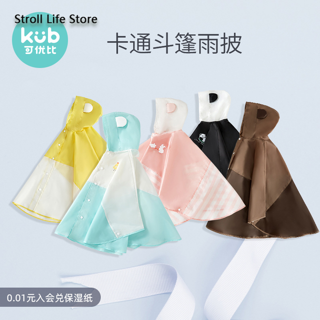 Cute Panda Kids Rain Coat Girls Waterproof Transparent Animal Poncho Rain Jacket Children Clear Rain Partner Capa De Chuva Gift 2