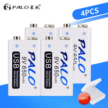 PALO 4pcs USB 9V 6F22 650mAh Rechargeable Battery 9 volt 650 mAh lithium li-ion li ion liion fast charging batteries