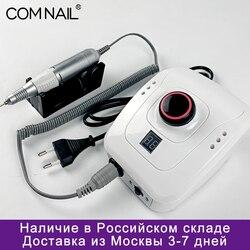 Elektrische Nail Boor Machine 65W 35000 Rpm Nail Art Equipment Manicure Machine Accessoire Elektrische Nagelvijl Nail Boor tool