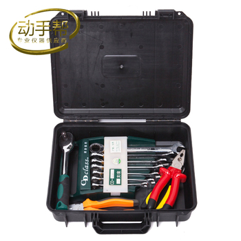 ABS Tool case toolbox suitcase Impact resistant sealed safety case equipment Hardware kit bin box shipping free 330x250x90mm