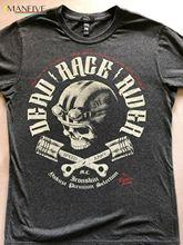 Yakuza Premium T-shirt Herren Gr. M Dead Race Rider Fashion Men T Shirt Free Shipping Top Tee O-Neck Hipster T Shirts j m bach auf la t uns den herren loben