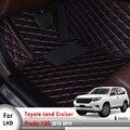Кожаный Автомобильный Коврик для интерьера автомобильные аксессуары автомобильные коврики для Toyota Land Cruiser Prado 150 2018 2019 5 мест