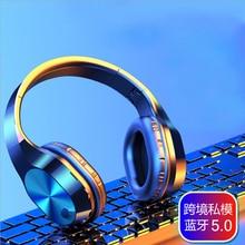 3.5mm Jack HIFI stereo wireless earphones bluetooth headphone music headset support SD TF card mic f
