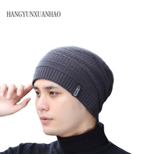 Knit Hat for Men Solid Color Wool Skullies Beanies Women Autumn Winter Outdoor Hats Woman