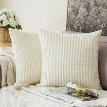 Наволочки junbie для дивана гостиной нордическая Мягкая Наволочка