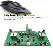 Flytec 2011-5 Fishing Bait Boat Body Parts Accessories Remote Control Circuit Board For