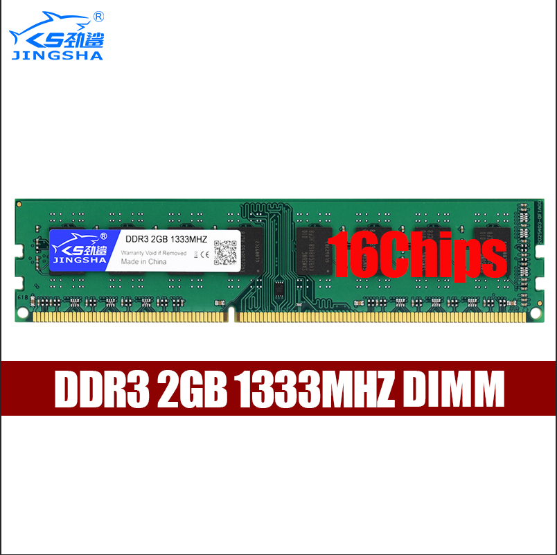JINGSHA DDR3 2GB 1333MHZ Desktop Memory DDR3 RAM 240pin New dimm s For Intel/AMD