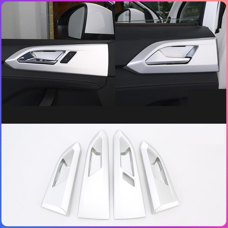 Modificato Automovil Cromo Finestra Maniglia Della Porta Sistema di Controllo di Tazza Interna Striscia di Adesivo Car Styling 18 19 PER Volkswagen Tharu - 6