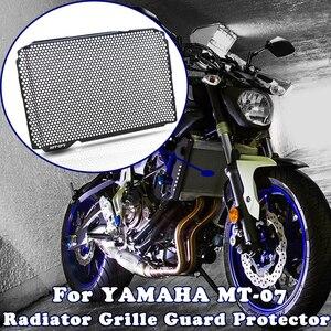 Image 1 - MT 07 MT07 אופנוע רדיאטור גריל משמר מגן גריל כיסוי הגנת אופנוע AccessorieFor ימאהה MT 07 2015 2016 2017