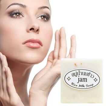 Thailand Jasmin Reis Handgemachte Seife Kollagen Vitamin Haut Bleaching Bade Werkzeug Reis Milch Seife Bleichen Agenten Akne Seife TC12