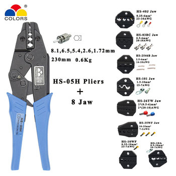Crimping pliers HS-05H 8 Jaw for plug /tube/insulation/no insulation/crimping cap/coaxial cable terminals kit 230mm clamp tools crimping pliers wire stripper multifunction tools hs 02h1 02h2 kit 10 jaw for insulation non insulation tube pulg pliers tools
