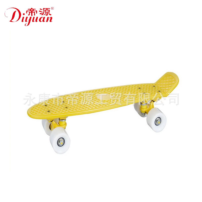 Four Wheel Skateboard Children Teenager Beginners Brush Street Profession Men's Adult Girl'S Highway Plastic Long Skateboard
