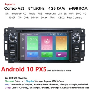 8Core 4G+64G 2din Android10 Car DVD for Jeep Cherokee 2009 2008 2010 Wrangler car stereo for Dodge radio for Chrysler autoradio(China)