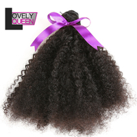 Lovely Queen hair Bomb Afro Kinky Curly Hair Bundles Human Hair Bundles 3 Bundles Weave for Black Women
