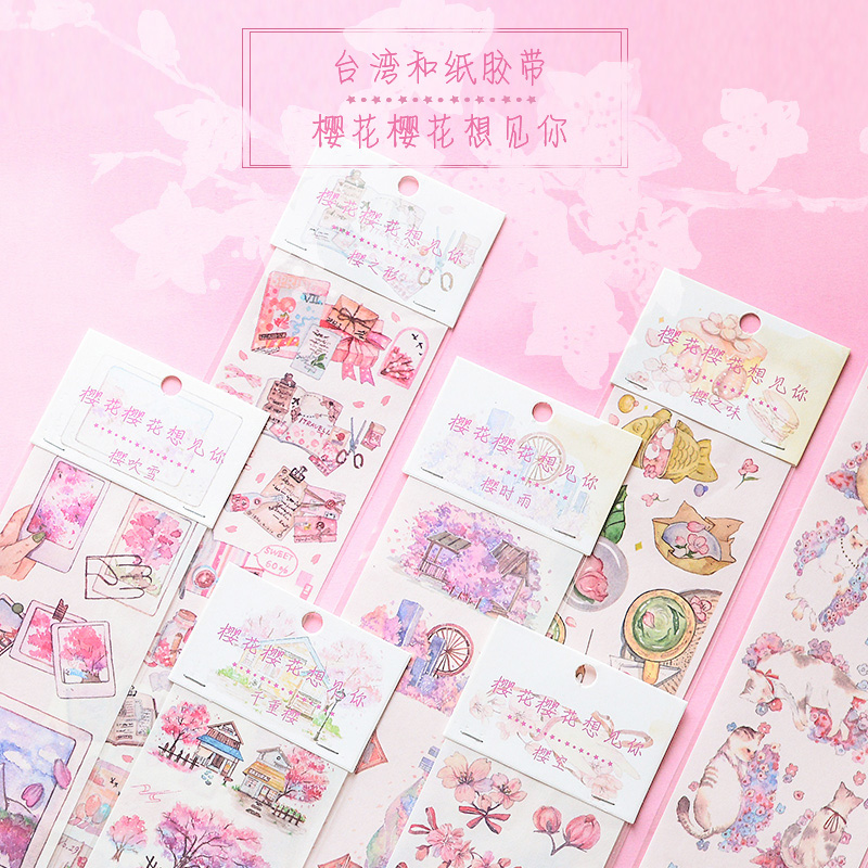 7.5*35cm Pink Sakura Washi Tape DIY Decoration Scrapbooking Planner Masking Tape Adhesive Tape Kawaii Stationery Label Sticker
