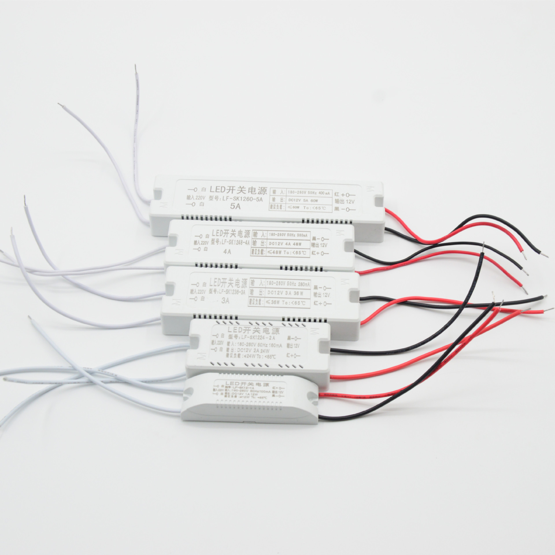 LED Power Supply DC12V/24V 12W 18W 24W 36W 48W 60W 72W Lighting Transformers AC110-220V Driver For LED Strips