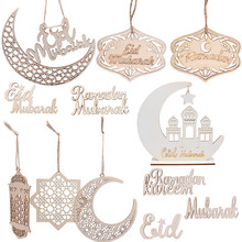 Ramadan decorazione EID artigianato in legno Eid Mubarak Ramadan Decor per la casa islamico musulmano forniture per feste Ramadan Kareem Eid Al Adha