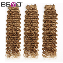 Beyo Hair Color #27 Deep Wave Brazilian Hair Weave Bundles H