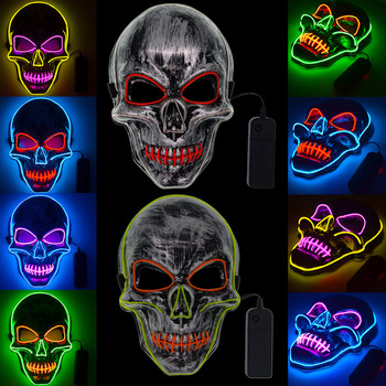 Sale Halloween Skull Scary LED Light Mask Glowing Multicolor Luminous For Cosplay Costume Festival Party D30