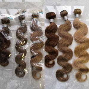 Image 5 - Mogul Haar Kleur 8 Ash Blonde Kleur 27 Honing Blonde Indian Lichaam Wave Haar Weave Bundels 2/3/4 Bundels remy Human Hair Extension